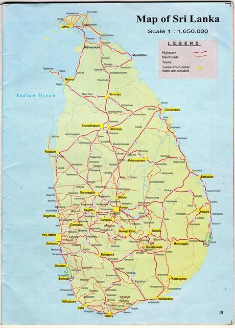 LETTRE DU SRI LANKA 2017: ROAD TRIP TO ARUGAM BAY !