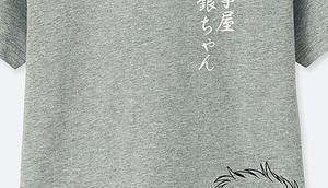 STYLE Shonen Jump