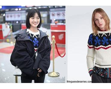 STYLE : winter sweater and jacket for 沈月 Shen Yue