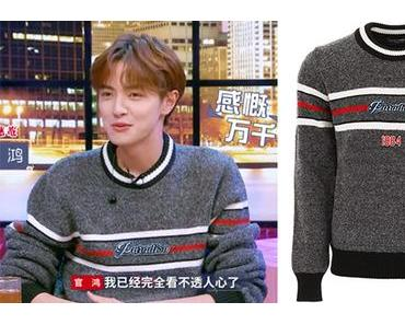 HEART SIGNAL : Darren Chen 官鴻 in « paradiso » print sweater