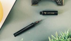 L'Art Liner Lancôme