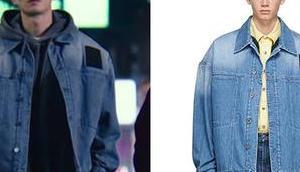 ITAEWON CLASS Yi's denim jacket S1E01