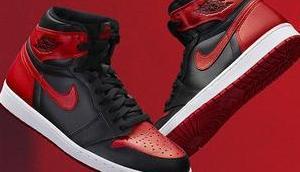 chaussures baskets emblématiques
