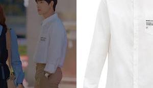 Seon Gyeom's white shirt S1E02